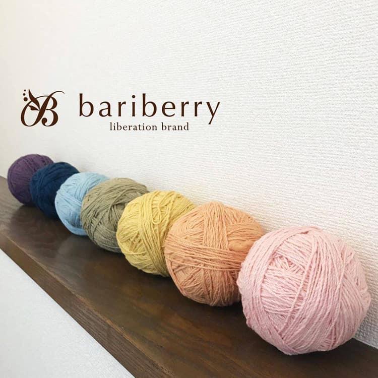 バリバリー日本国産自然栽培の作物で染めた糸